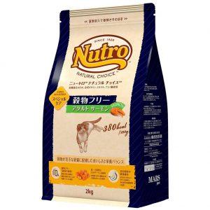 ニュートロ ナチュラルチョイス 穀物フリー アダルト サーモン