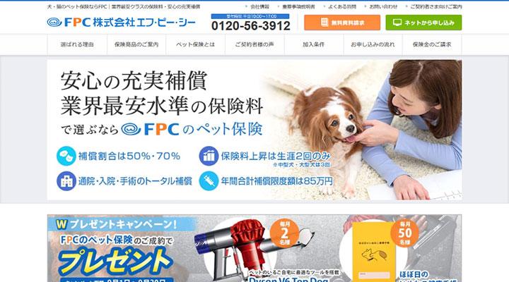 FPC公式サイト画像